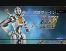 【Apex Legends】レジェンドになって無双したい その76【ゆっ...