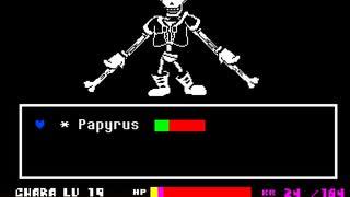 不信 パピルス