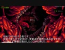 【RTA】Carrion_any%35:10:35