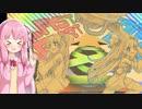 ラストスパーター茜ちゃん part18 スプラトゥーン2【実況】