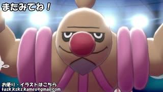 【ポケモン剣盾】「ま」で始まる技だけ使