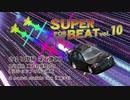 【東方アレンジ】Super Forest Beat VOL.10 - XFD【Silver Forest】