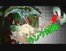【ポケモン剣盾】ずんだアローでランク対戦 part 2【VOICEROID実況】