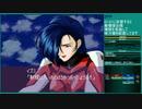 【スーパーロボット大戦W】 プレイ動画 Part42