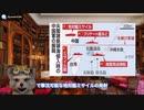 中国が尖閣諸島にミサイル艇を派遣!!大量の漁船群の派遣予告も・・・