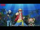 ワンピース パンクハザード編 #626 消えたシーザー!海賊同盟出撃