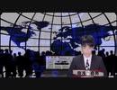 ニュース放送事故レベル 笑いを堪えるニュースキャスターPart4