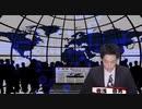 ニュース放送事故レベル 笑いを堪えるニュースキャスターPart5
