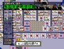 シムシティ 練習マップでメトロポリス(10
