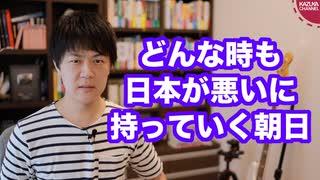 朝日新聞「李登輝氏は日本に嘆きや恨みを