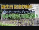 【現在審査中】あこがれ/hiro'【オリジナルMV】
