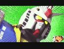 【MAD】ガンダムのOPを、ガンダムブレイカー3だけで再現してみた
