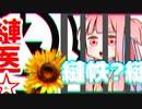 縺雁ァ峨■繧?s縺碁?蟶ゆシ晁ェャ縺ァ驕翫?蜍慕判(8/10)