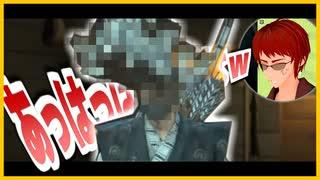 【Ghost of Tsushima】ムービーに乱入する石川ストックに敗北する天開司