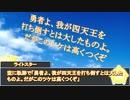 シノビガミリプレイ動画 四天王危機一髪 part1
