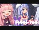 [Rabi-Ribi]うさ耳バニーと妖精さんの弾幕メトロイドヴァニア part2[VOICEROID実況]