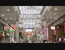 商店街愛媛県 松山市 大街道商店街 銀天街