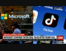 米国で中国アプリTikTok使用禁止に...MSが買収交渉...拠点を英国に移す?