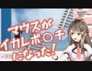 楠栞桜のハイテンション壺おじさん