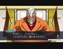 【実況プレイ】逆転裁判 第5話 最終日 法廷・後編2 #28【初見プレイ】