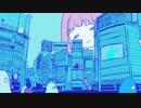 【杏音】 水色照明 【VOCALOIDカバー】