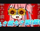 縺雁ァ峨■繧?s縺悟ご諷「縺ェ蜍慕判(9/10)