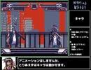 格闘ゲームを自作する!!【Part01】