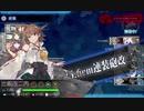 【艦これ】侵攻阻止!島嶼防衛強化作戦 E7-2甲ラスト