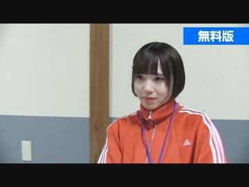 【無料版】WACKオーディション合宿2019 3日目 アユニ・D 個人面談