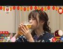 かおりんがゆく〜王国奮闘日誌〜 vol.4【浴衣姿でオンライン夏祭りを開催!】[後編]