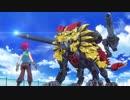 ゾイドワイルド ZERO 第40話「復活のオメガレックス」