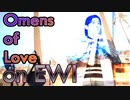 """【EWI4000sw】「Omens of love」を""""もう一度""""演奏してみた!"""