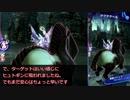 【メギド72】ハイドロボムでメインストーリーVHを攻略してい...