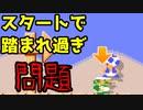 【マリオメーカー2】楽しみながら目指せ!S+(仮) #4【ゲーム実況】