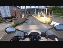 【高速走行】GSX-S750で高速道路を走ってみた 中央自動車道 相模湖→高井戸