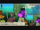【チーTAS】ゼルダの伝説 大地の暴走機関車 in 1:05:42.694 Part2