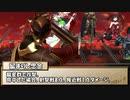 【ゆっくりTRPG】MMDer共のシノビガミ 小ネタ集4(前編)