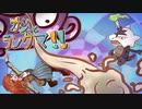 【ポケモン剣盾】カジっとランクマ part4