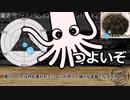 """【SCP紹介】寿司ファイルNo.499 """"イカスミスパゲッティ""""【GoIフォーマット闇寿司】"""