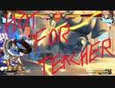 【GGXRD:REV2】HOT FOR TEACHER -  マルチキャラクターコンボムービー
