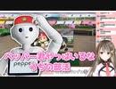 【パワプロ2020】ヤジ監督楠栞桜の名采配【栄冠ナイン】