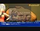 シナリオ読込型VRoid創作ツール HachiViewerPlus 2.7
