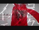 【マッシュアップ】アディショナルフェイクショウ【アディショナルメモリー×トウキョウダイバアフェイクショウ】