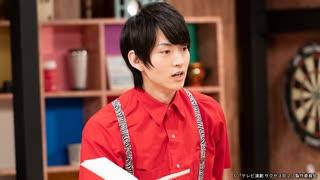 テレビ演劇 サクセス荘2 第5回 2020/8/6放