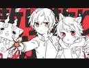 【立体音響】ギンギラ銀河/すとぷり
