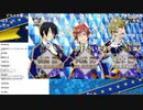 THE IDOLM@STER SideM 理由あって特別生配信!~M@KE YOU PROUD~ DAY1 EXCELLENT BLUE Side 3/5