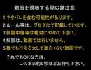 【DQX】ドラマサ10のバトル・ルネッサンスボス縛りプレイ動画・第1弾 ~僧侶 VS 豪魔将~