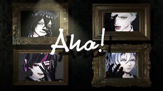 【MMDツイステ】 Aha! - Full- 【ディア