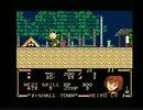 MSX2版・アクションロールプレイングゲーム シンギュラー ストーン(Singular Stone) オープニング~ステージ1~イベント