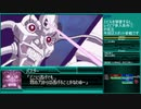 【スーパーロボット大戦W】 プレイ動画 Part43